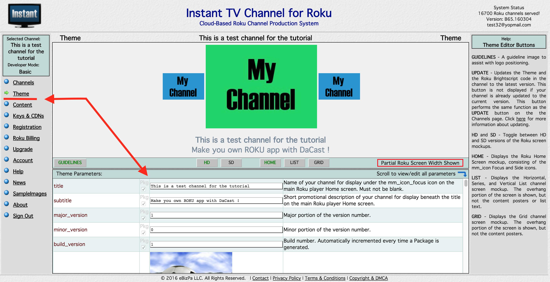 ROKU Tutorial walkthrough 3